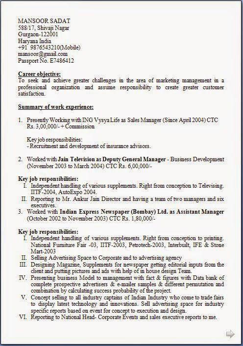 format of job resume download free excellent cv resume