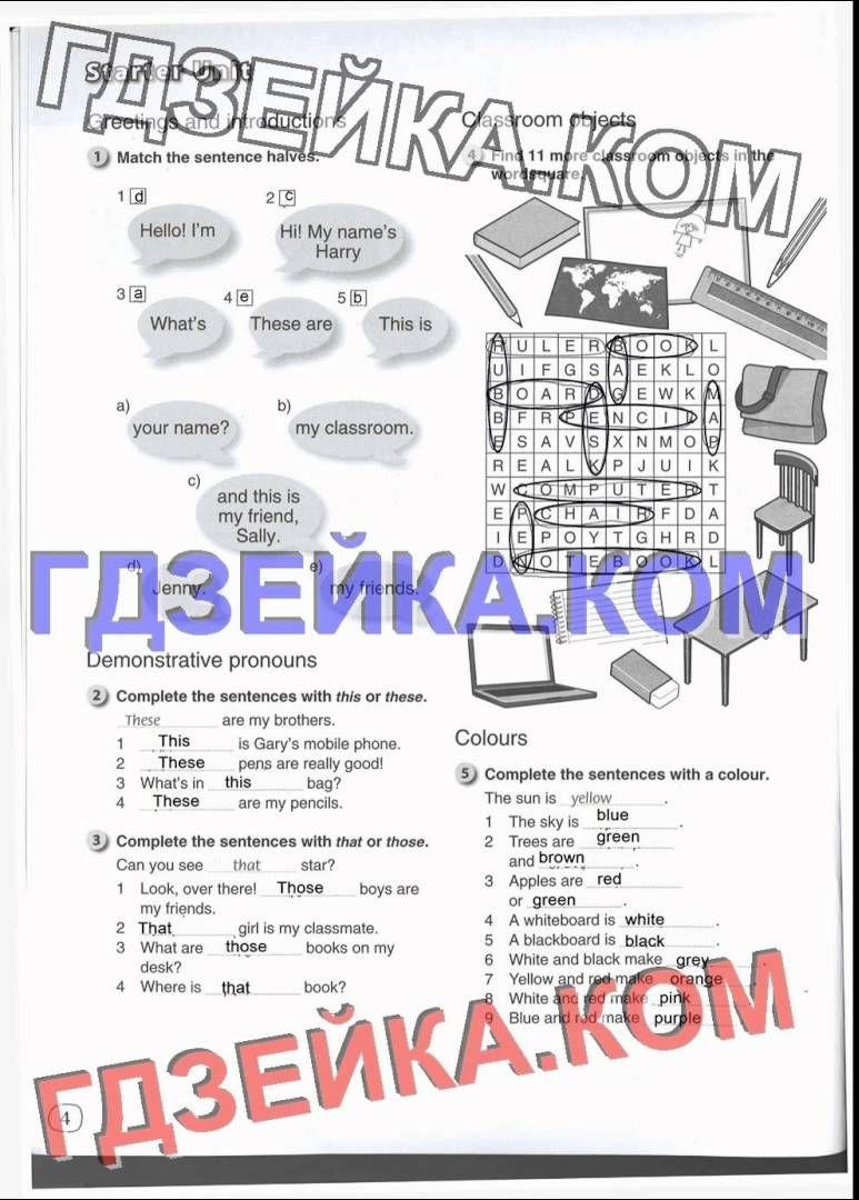 Списывай.ру 7 класс английский