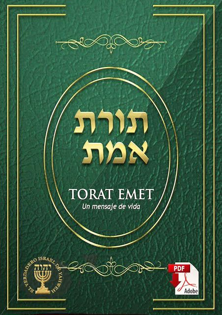Torat Emet Un Mensaje De Vida Pdf Biblia Hebrea Descargar