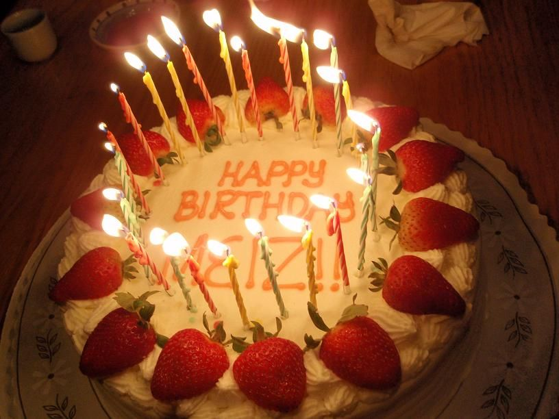 birthday cake many candles candles 26316wall happy birthday on birthday cake candles pictures