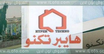 عروض مصر Page 2 Of 29 Egypt