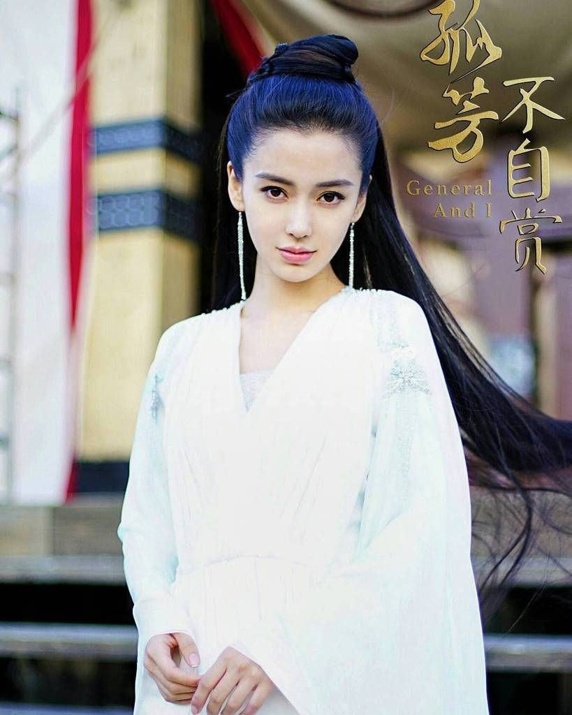 Angelababy Naked angelababy