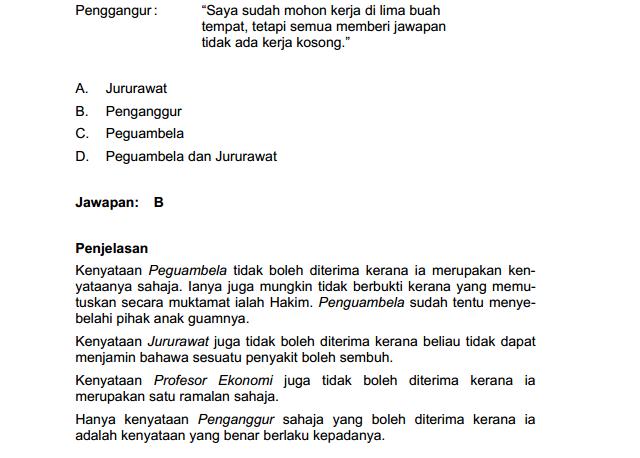 Contoh Soalan Peperiksaan Online Pegawai Tadbir Dan Diplomatik Ptd Gred M41 Exam Daya Education