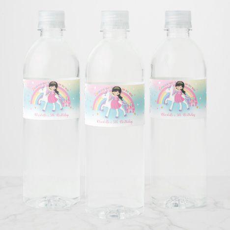 Princess and Unicorn Birthday Party Favor Water Bottle Label #UniqueGiftsIdeas #BirthdayGiftsUnique #PersonalizeGifts #ShopCustomizables