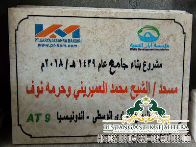 Pembuatan Prasasti Marmer, Tulisan arab Model Prasasti