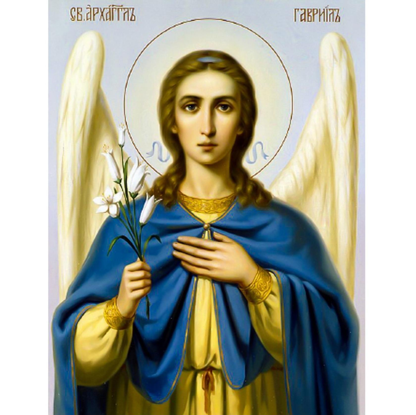 Ангела хранителя в дорогу картинки православные