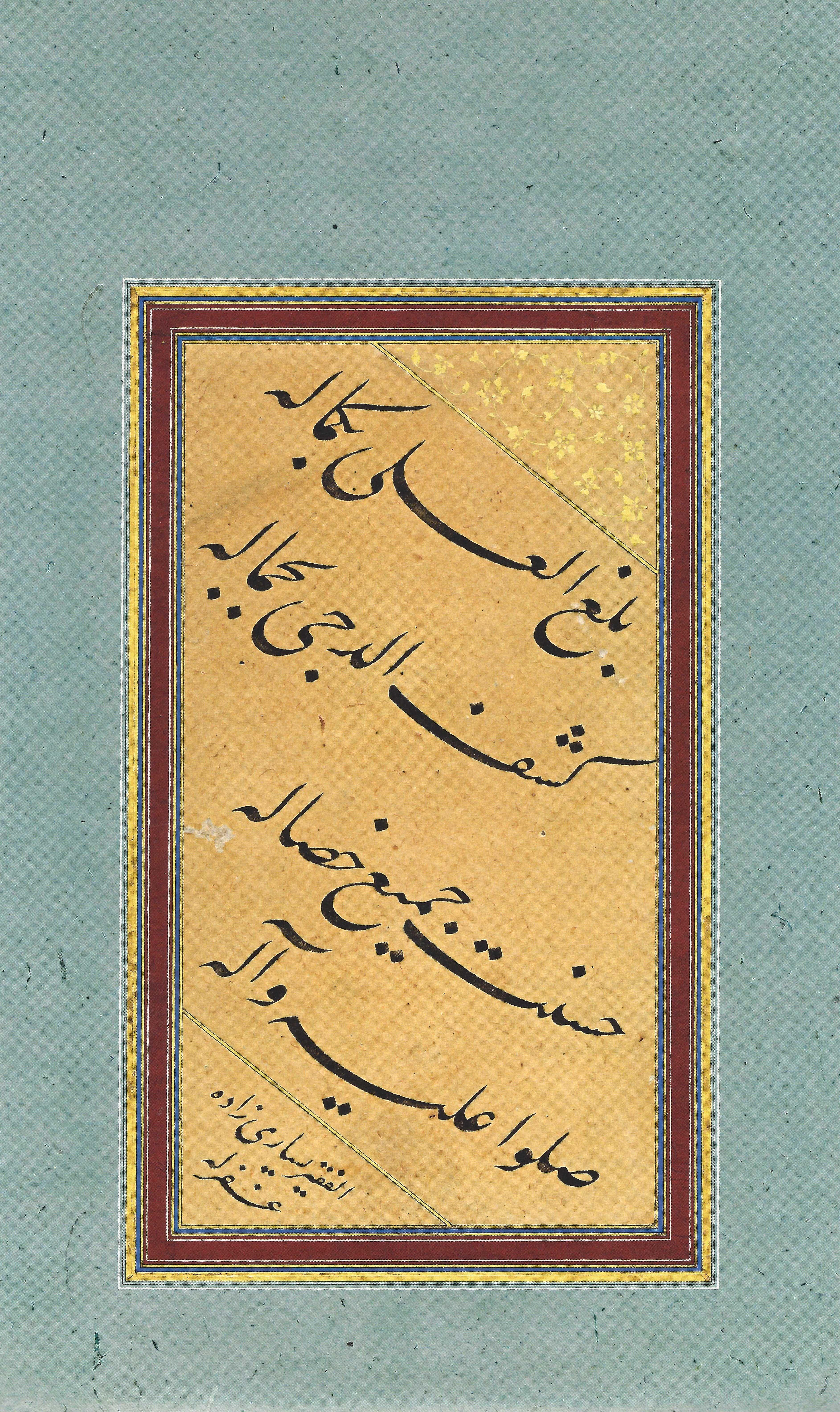 yesârîzâde (Görüntüler ile) Sanat, Hat sanatı, Arap sözleri