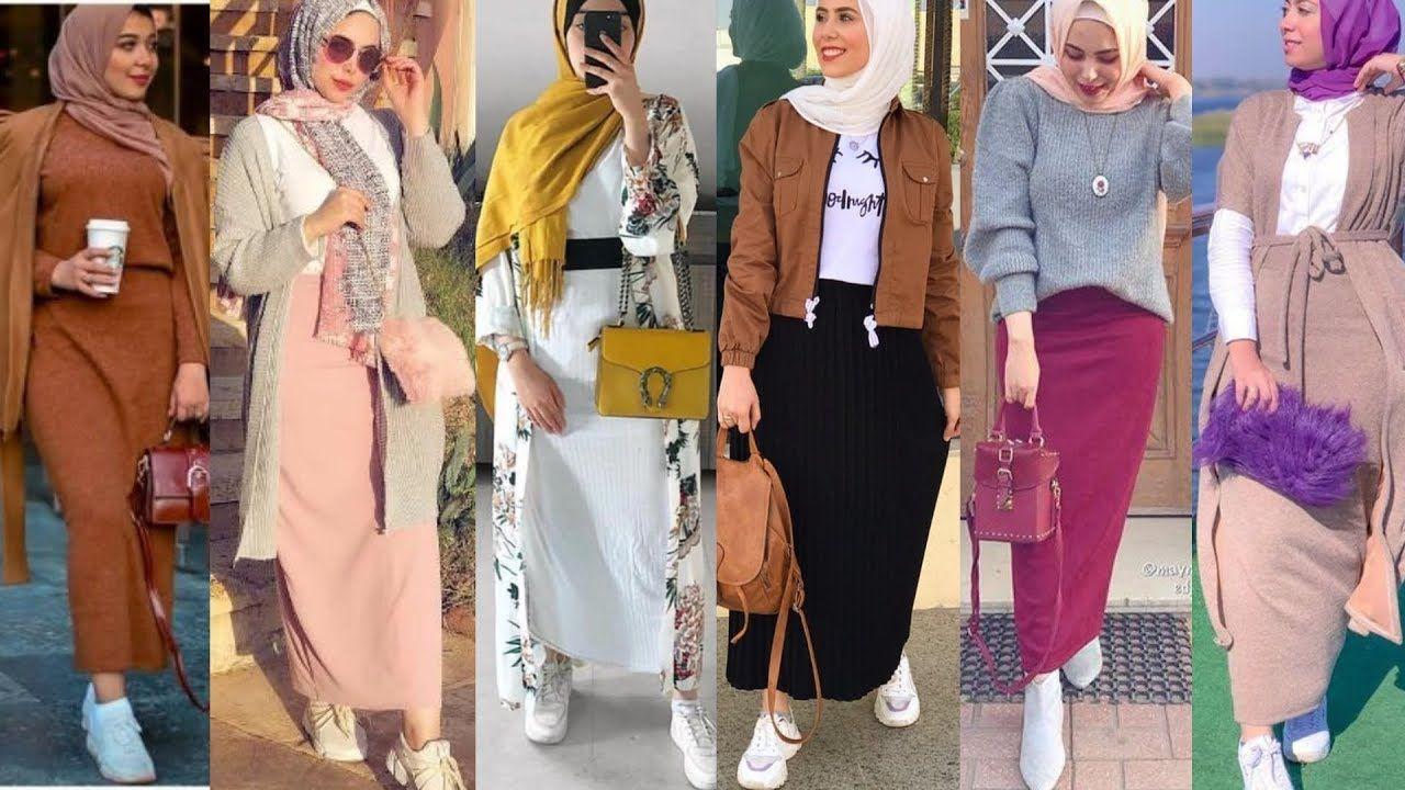 اجمل تنسيقات ملابس محجبات كاجوال لخريف و شتاء 2019 2020 كيفية تنسيق جيب Muslim Fashion Outfits Hijabi Outfits Casual Muslimah Fashion Outfits