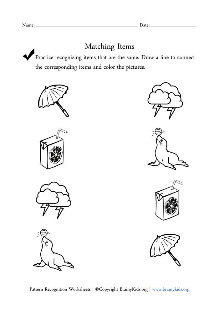 Pattern Recognition Worksheets - Recognizing and Matching Items ...