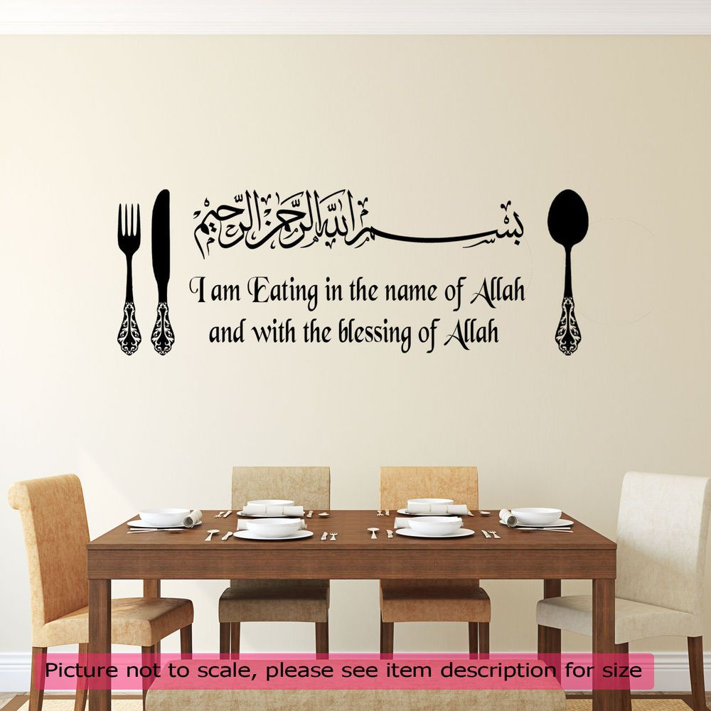DINING KITCHEN ISLAMIC Wall Art Stickers \'Eating in the name of ...