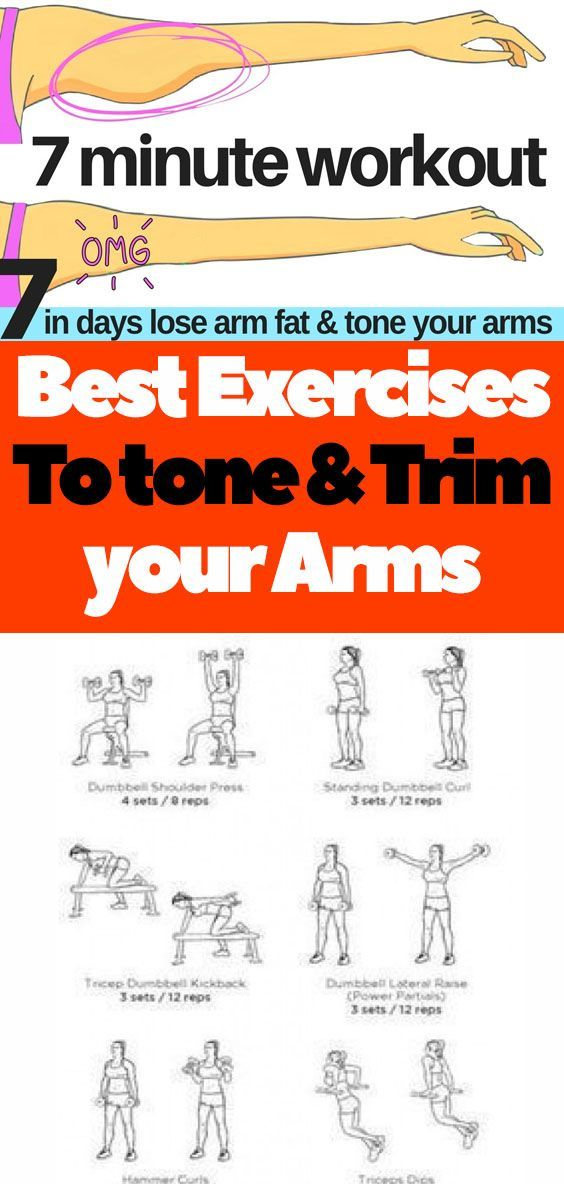 How to lose arm fat in only 21 DAYS - Fitness4Woman #armexercises