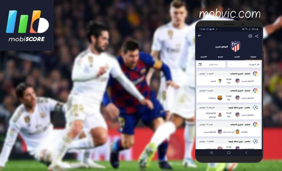 تحميل تطبيق موبي سكور مجانا 2020 Mobiscore 1 6 مباريات ودوريات كرة القدم Incoming Call Screenshot App Incoming Call