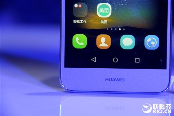Interesante: Huawei Enjoy 5S, la nueva apuesta para la gama media de la compañía