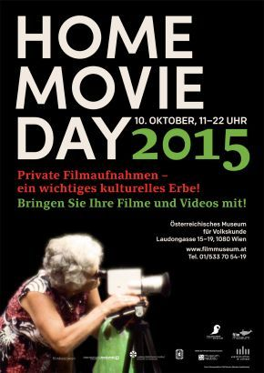 Home Movie Day Plakat 2015