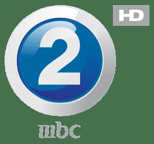 مدونه فركش تردد قناة Mbc2 الجديد 2018 المجانية علي نايل سات ل Bein Sports Sports News Retail Logos