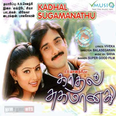 Pin By Lathusa On Lathusa Tamil Movies Online Movies Online Tamil Movies