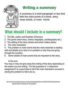 how to write a short summary
