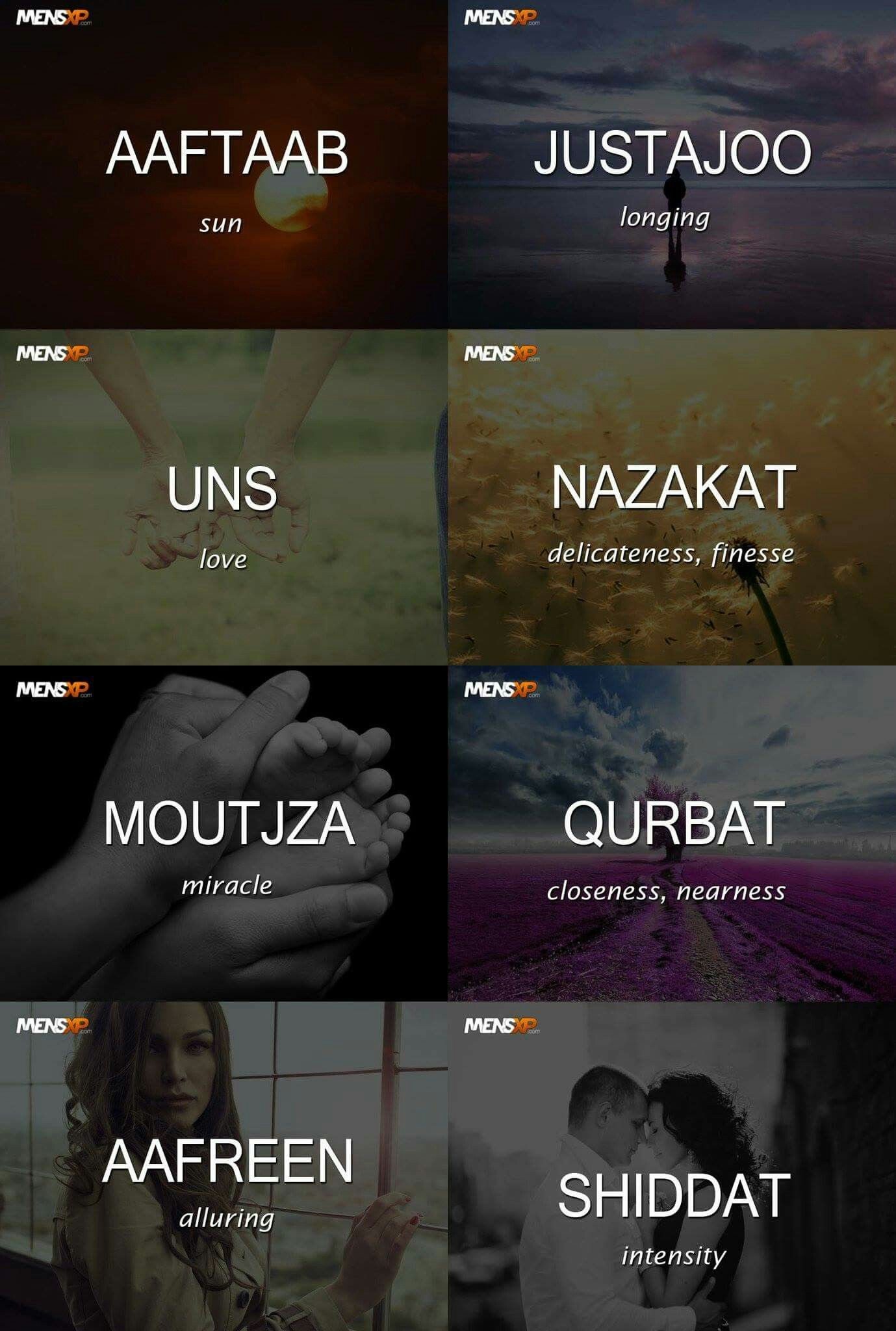 Immensely beautiful Urdu words (With images) Urdu love
