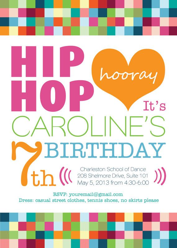 Printable or Emailable Girls Hip Hop Dance Birthday by bugluv – Dance Party Invites