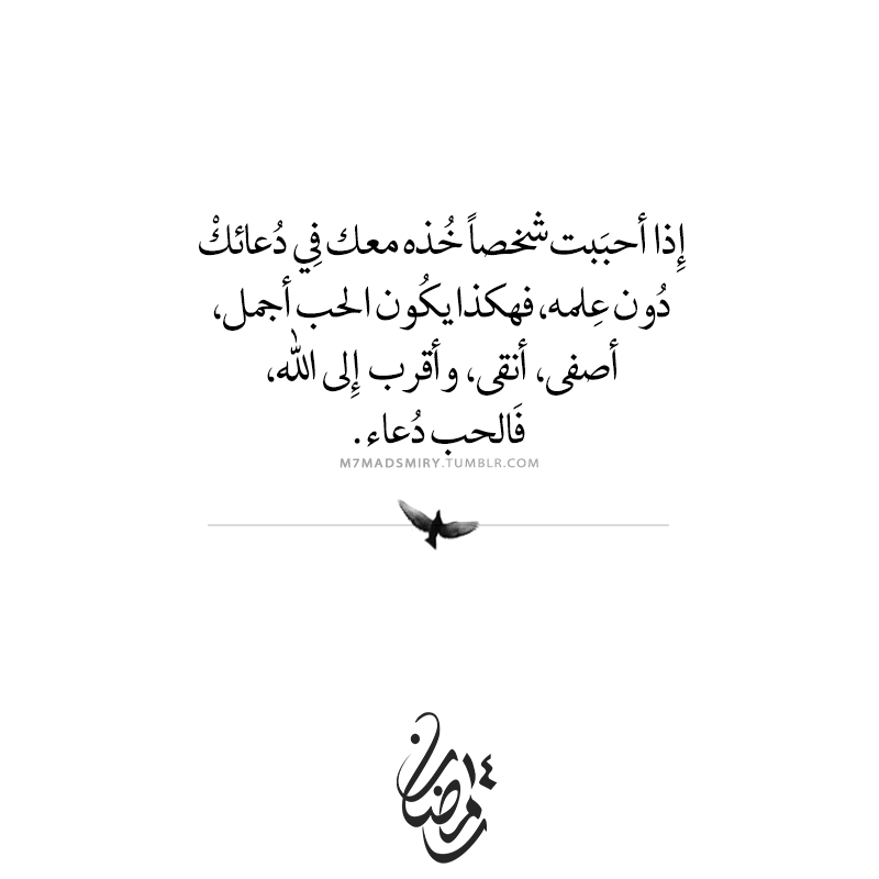 أدب عربي Snap Xbx25 Islamic Quotes Funny Arabic Quotes Beautiful Islamic Quotes