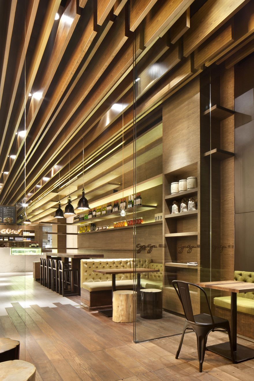 Good Wood Lamella Design Ceiling   Google Keresés