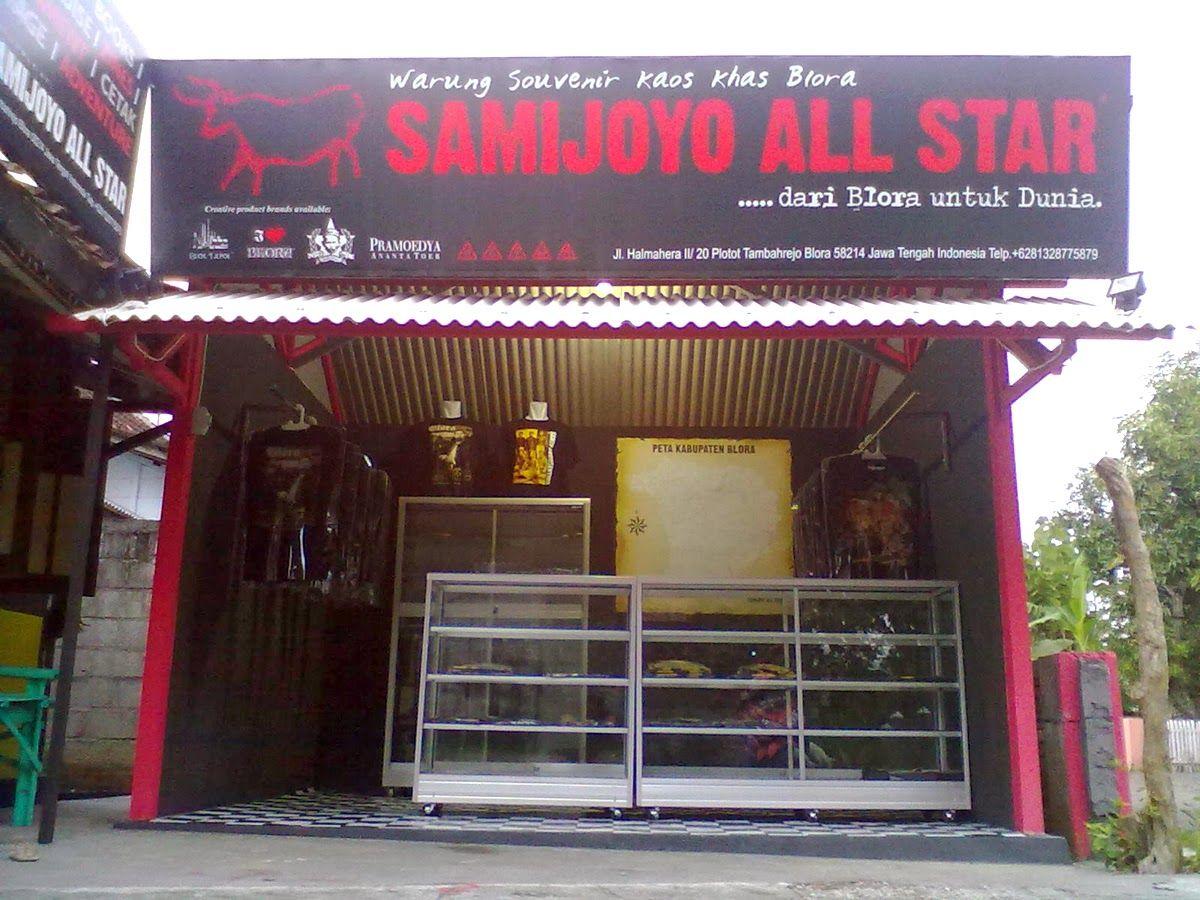 FROM BLORA TO THE WORLD! SAMIJOYO ALL STAR. Rumah produksi dan warung kaos khas Blora #blora #localwisdom #doityourself