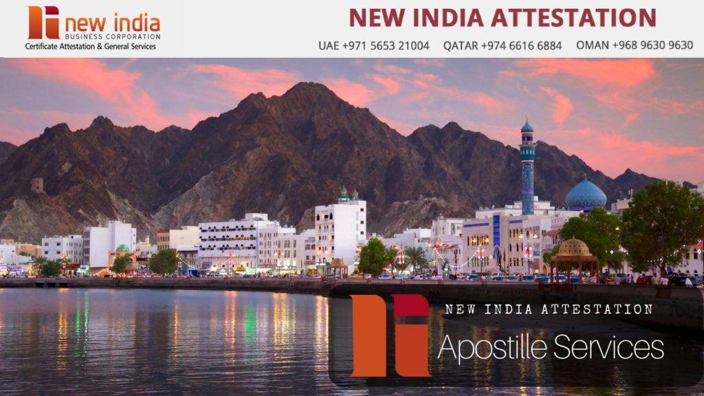 NEW INDIA ATTESTATION U.A.E,OMAN,QATAR. www