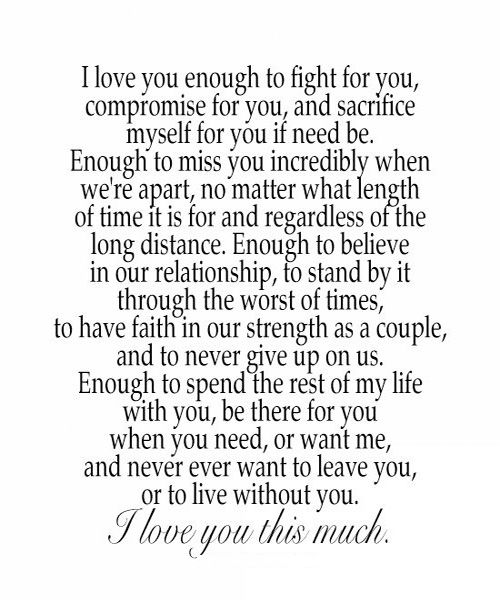 Amazing Love You Enough To Fight For You   Cute Love Quote