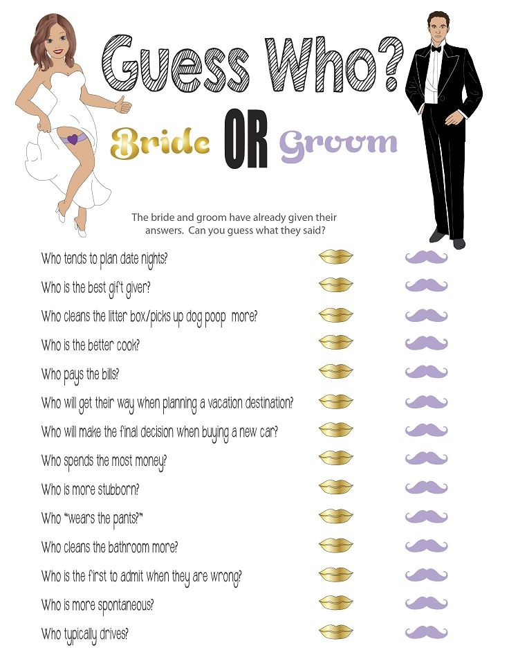 Guess Who Bridal Shower Y Bride Groom Purple Gold Instant S