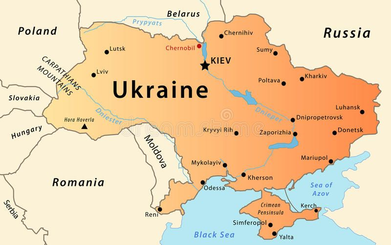 Ukraine Map Illustration Of A Detailed Political Map Of Ukraine