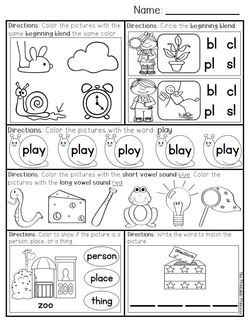 April Morning Work for Kindergarten   Morning work, Literacy and ...