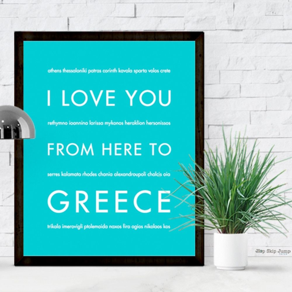 I Love You From Here To GREECE art print - HopSkipJumpPaper  - 2