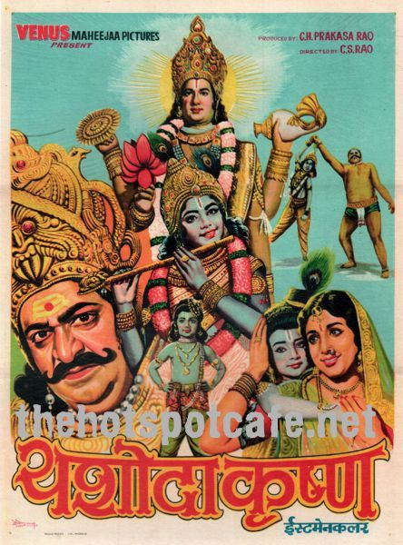 Download Yashoda Krishna Full-Movie Free