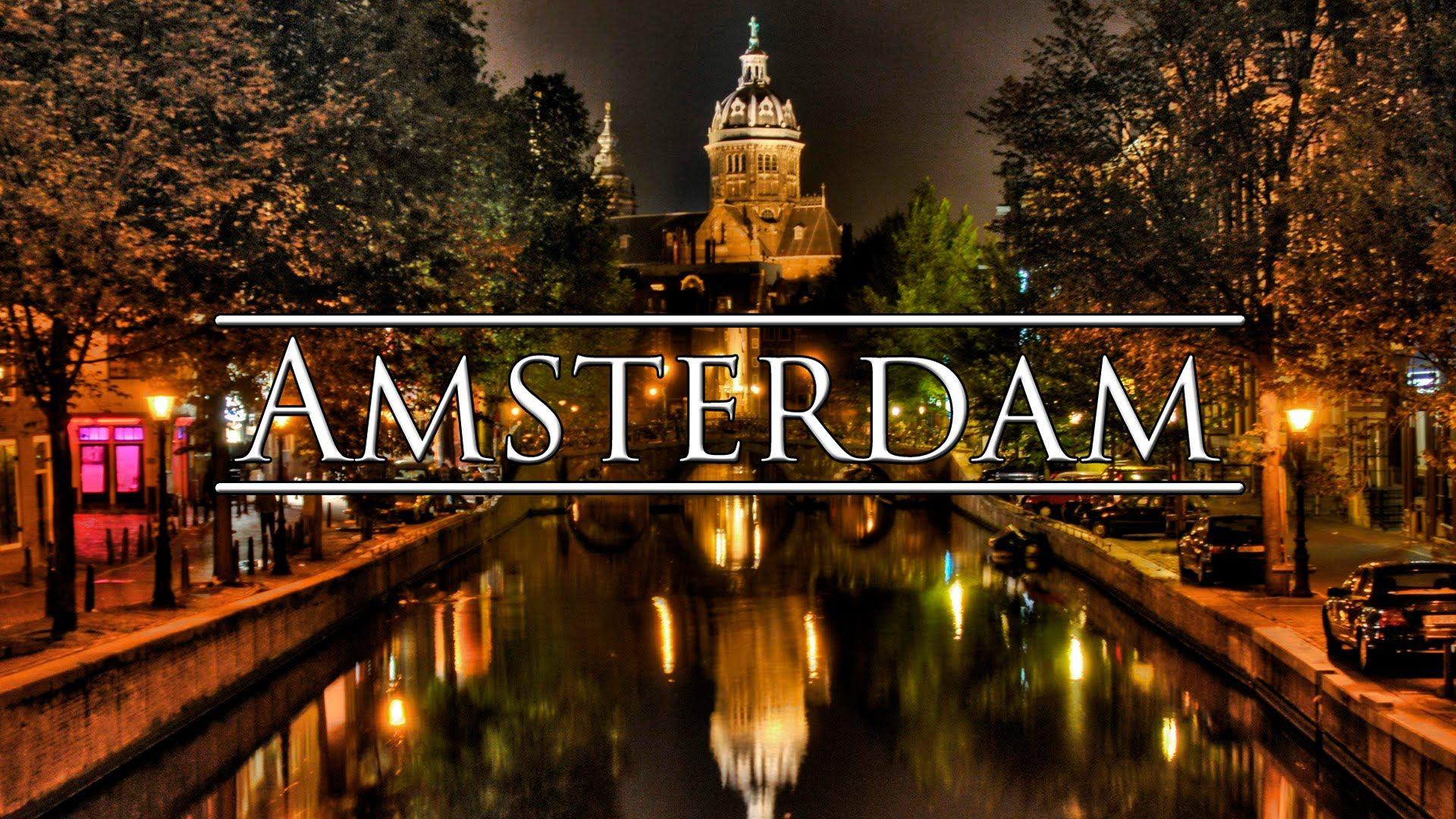 Чистым четвергом, картинки с надписью амстердам