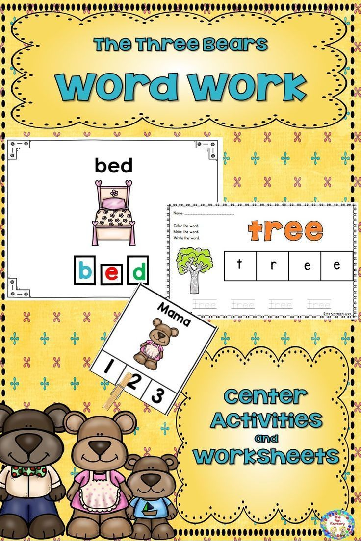 The Three Bears Word Work Activities | Magnetic letters, Syllable ...