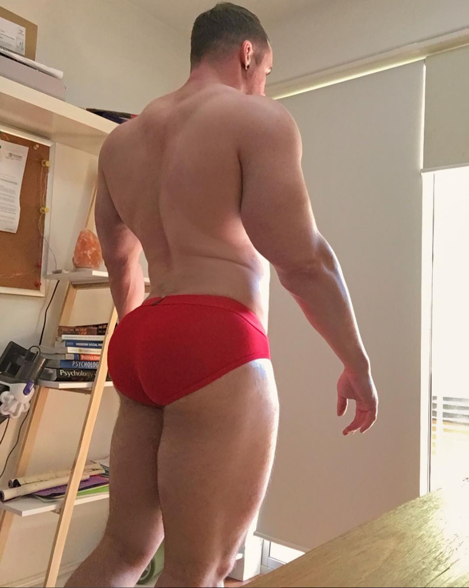 What your butt shape says about your personality