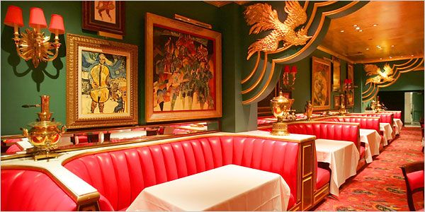 Russian Tea Room, New York City - the soft, red leather