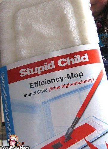 Brutally honest housewares!