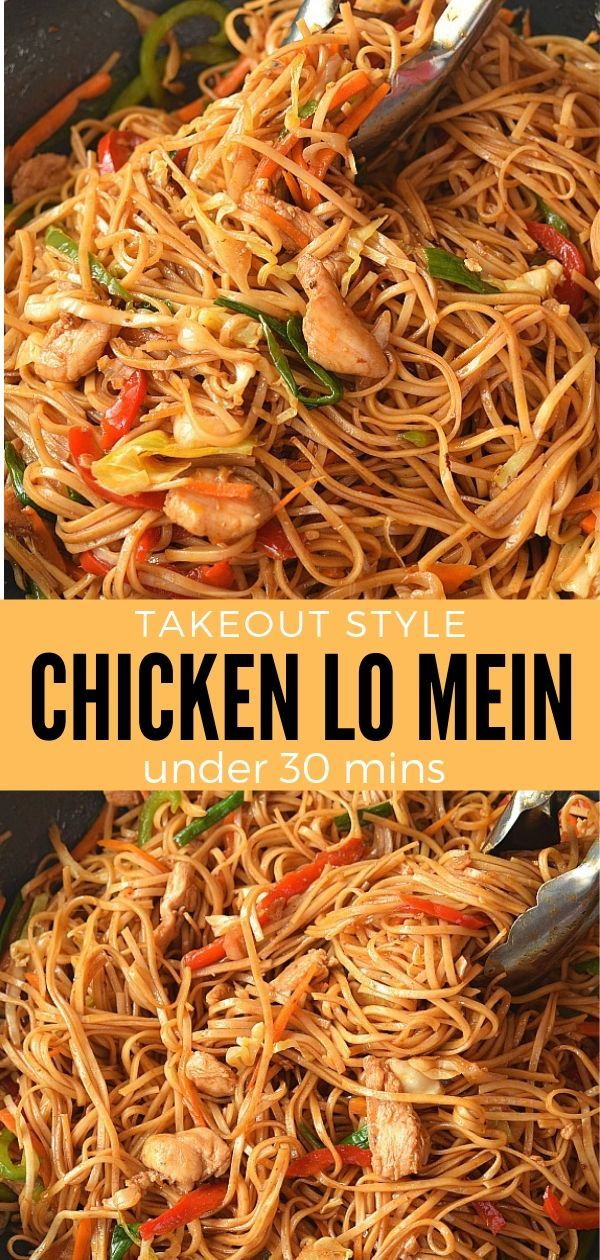 The 30-Minute Ultimate Spicy Chicken Lo Mein Recipe #chinesefood