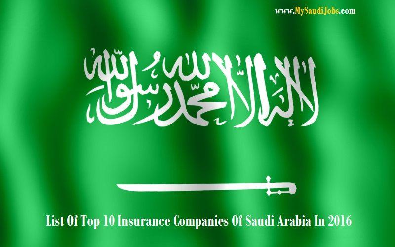 Pin By Mysaudijobs On Careers Advice Saudi Arabia Career Advice