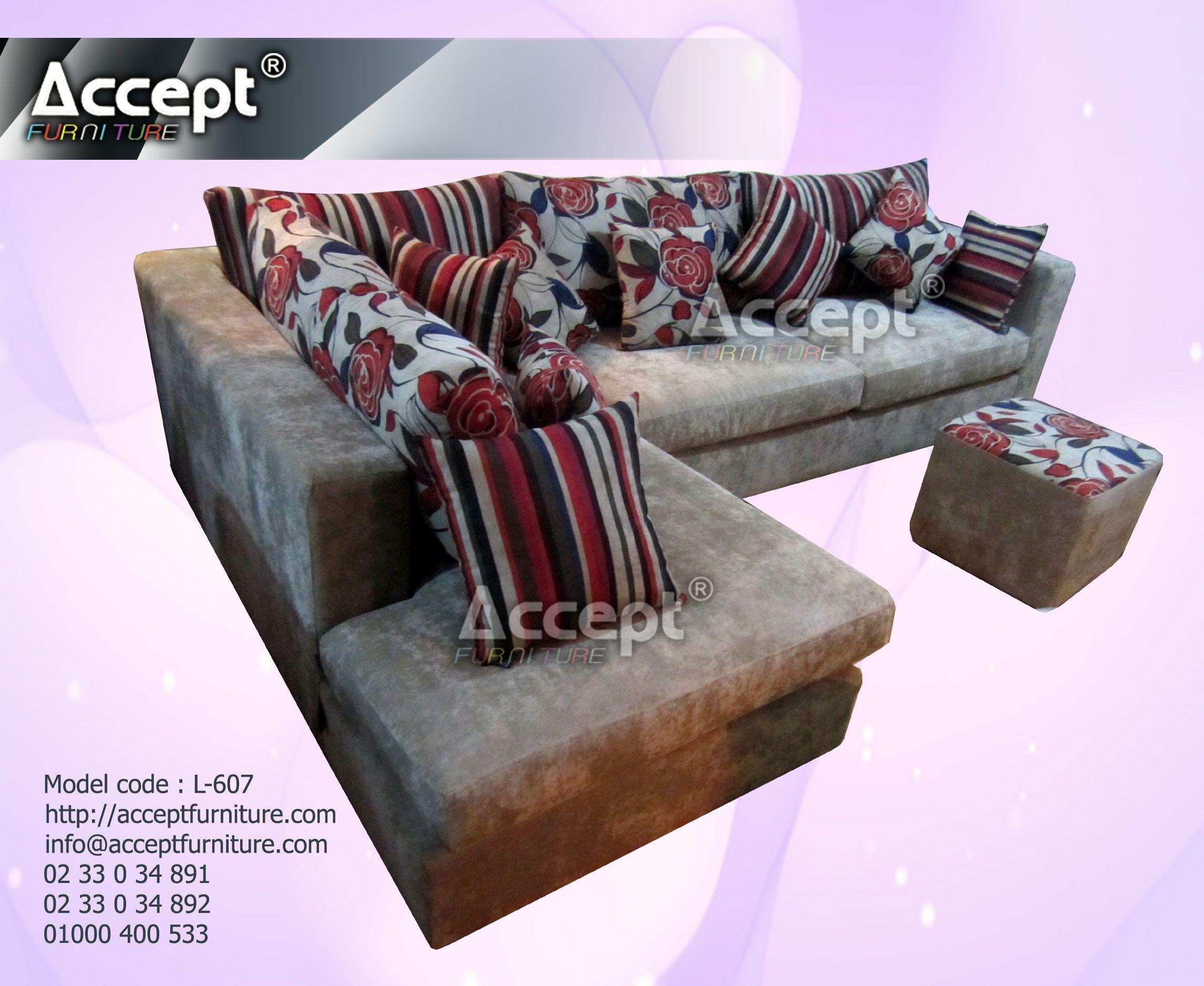 اثاث مودرن ركنات موردن انتريهات مودرن Corner Sofa Living Room Living Decor Living Room Sofa