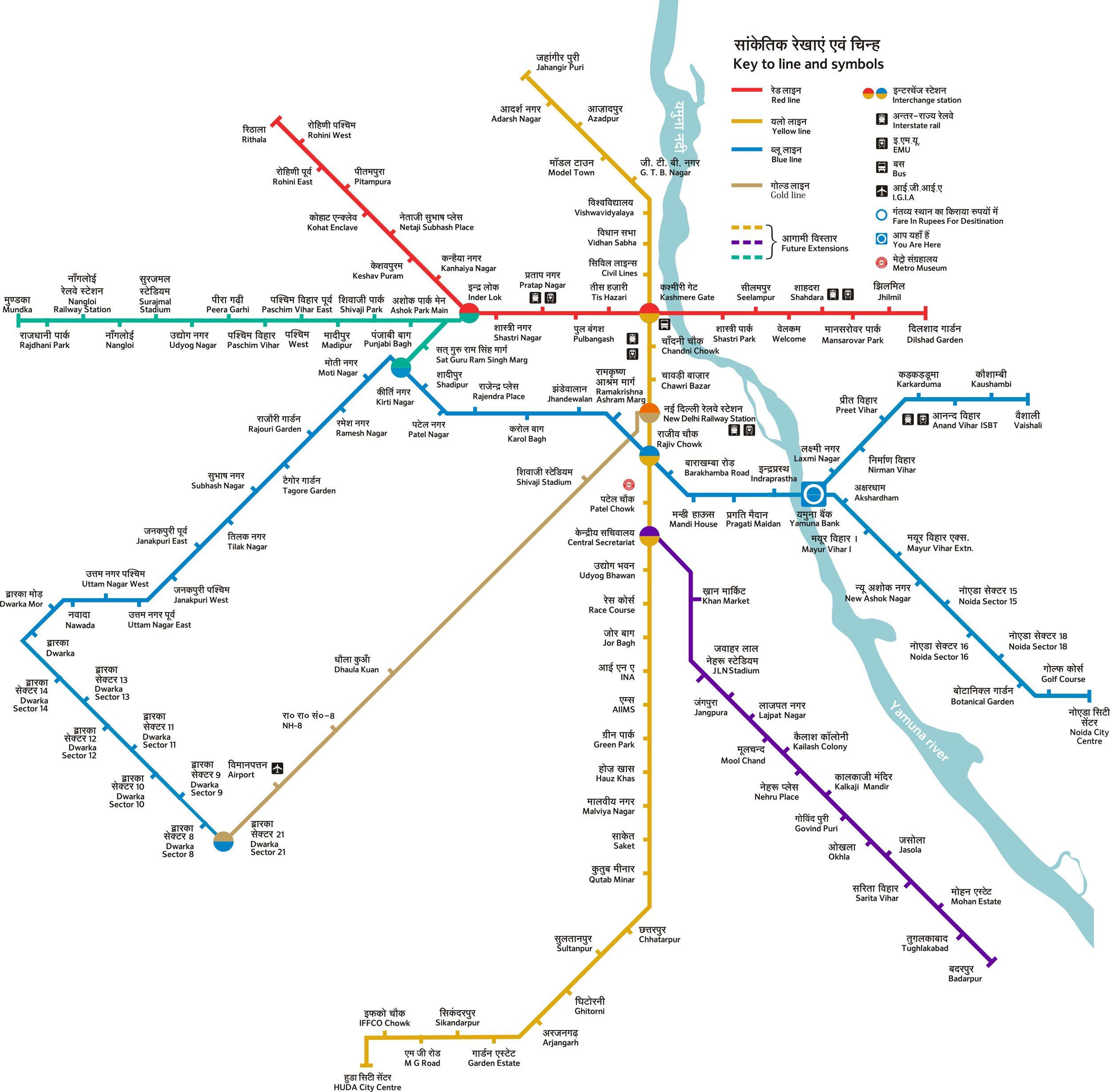 Near By Metro Station to Thyagraj Stadium on Map, Metro Map Thyagraj