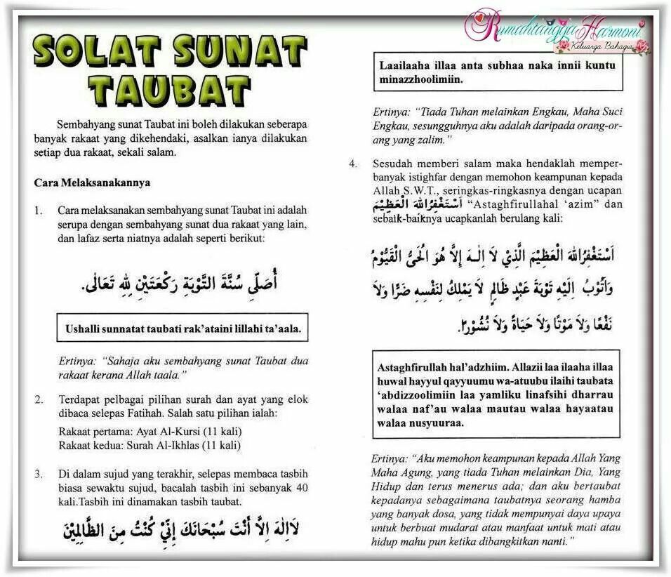 Download Wallpaper Niat Sholat Sunnah Taubat Dan Hajat
