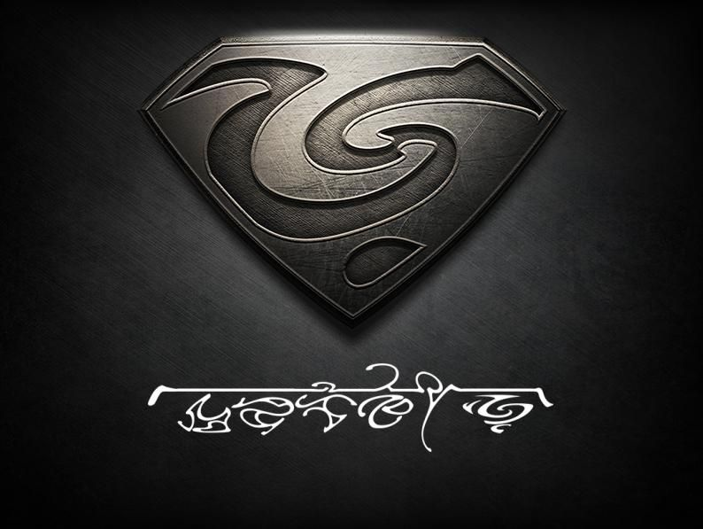 I am Fabian-Zu (fabian of the house of ZU). Join your own Kryptonian House with the #ManOfSteel glyph creator http://glyphcreator.manofsteel.com/