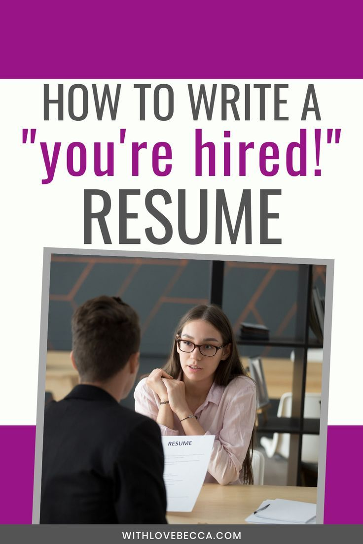 """The Resume Sections You Need to Take Your Resume from """"Meh ..."""