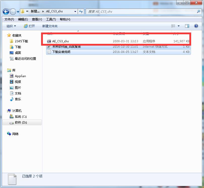 Windows xp vista 7 key generator genuine | suetimi | Windows xp