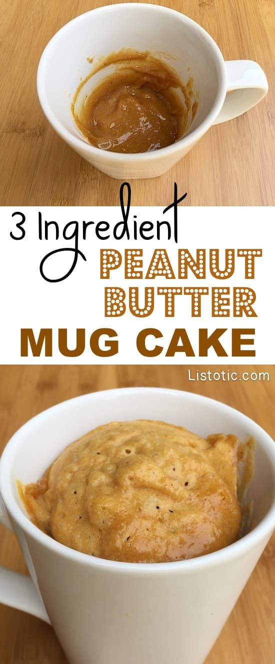 Easy Microwave Peanut Butter Mug Cake -- Just 3 ingredients! The perfect dessert recipe for one. Simple and single serve. Flour-less and gluten free. Listotic.com #mugcake