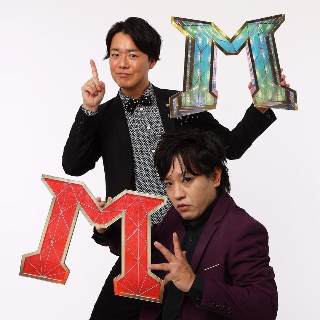 ぺこ ぱ m 1