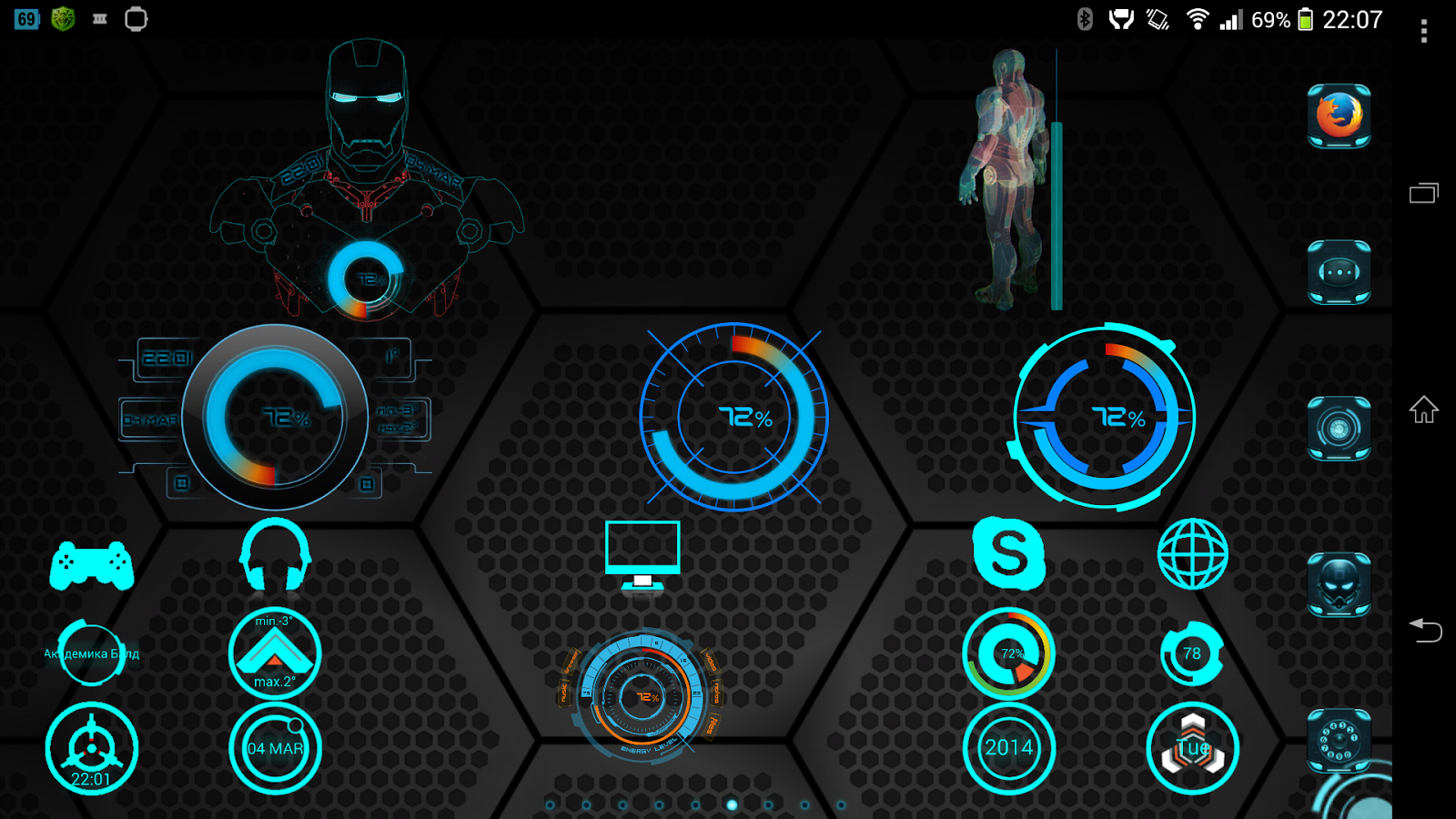 Android 3d Live Wallpaper Tutorial Jarvis Wallpaper Hd For Android Www Pixshark Com