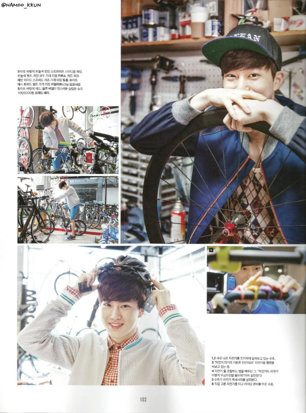 [SCAN] The Celebrity Magazine April issue SUHO #2 Cr.FROM_20111229 -Y- pic.twitter.com/tETOSyoUvO